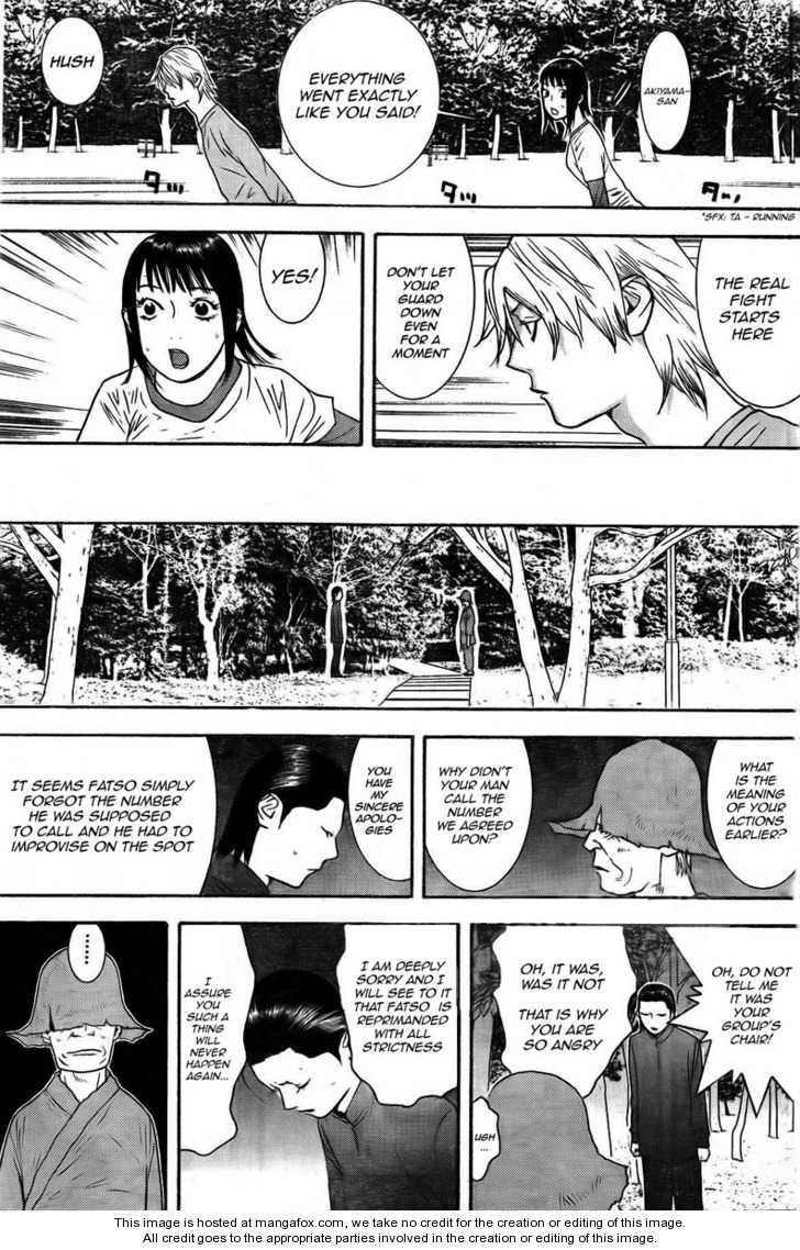 Liar Game 129 Page 3