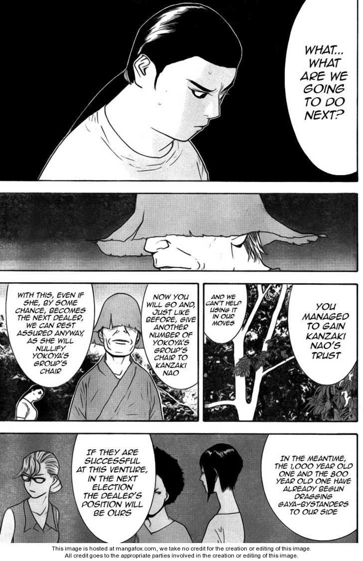 Liar Game 133 Page 3