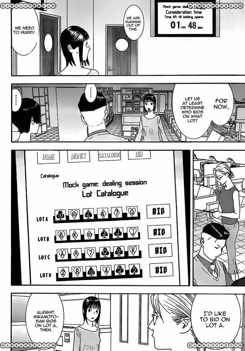 Liar Game 143 Page 4