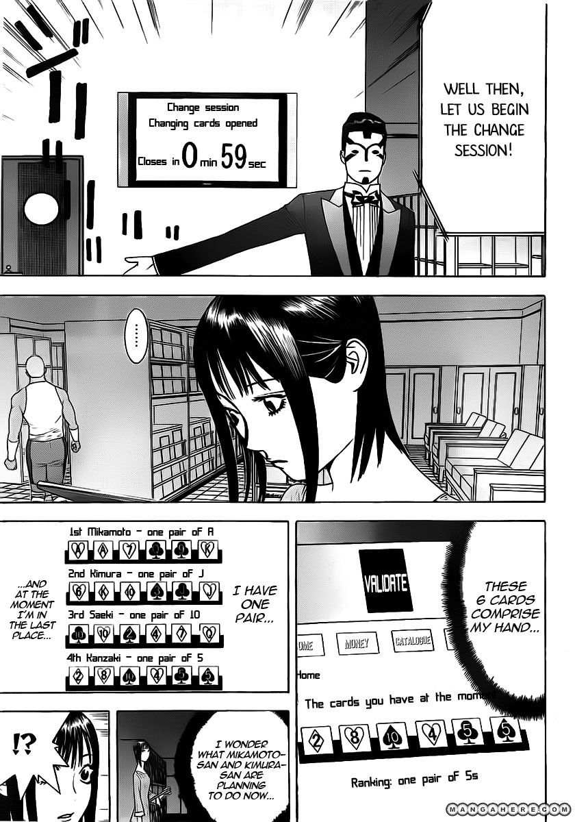 Liar Game 144 Page 3