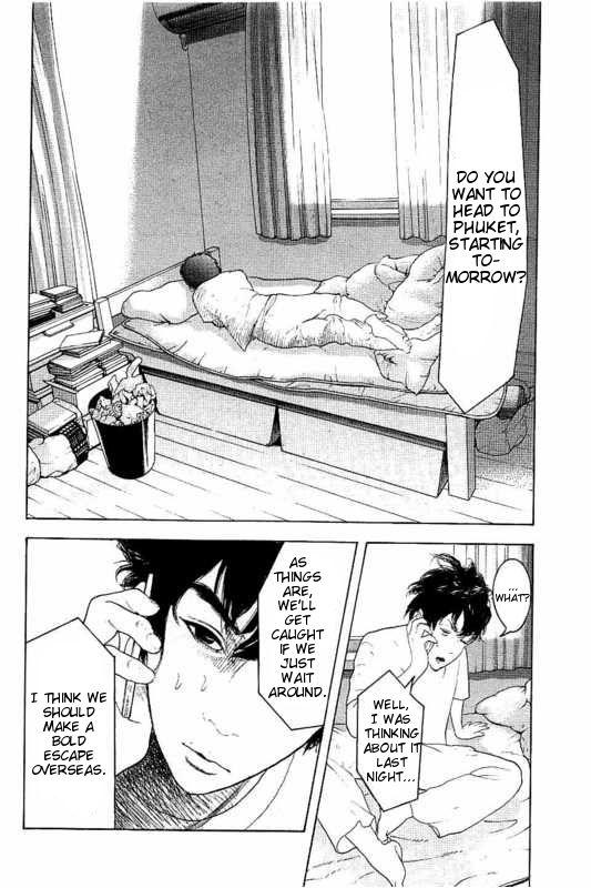 Boku-tachi ga Yarimashita 14 Page 2