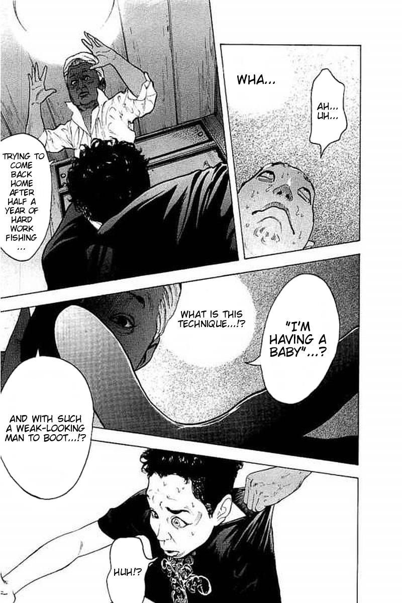 Boku-tachi ga Yarimashita 62 Page 2