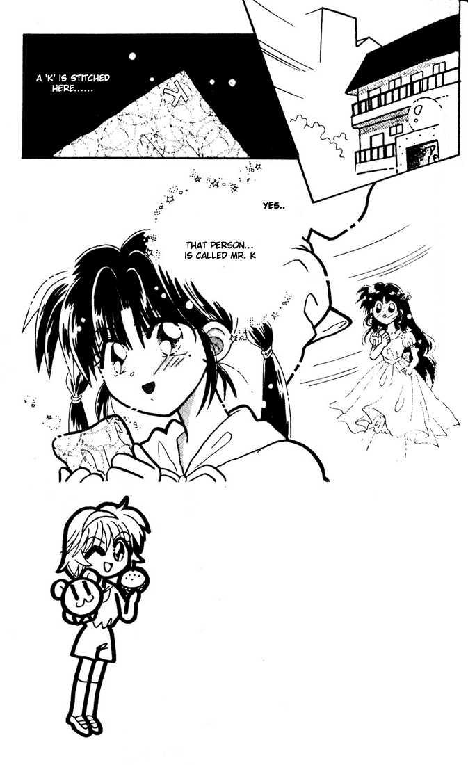 Airin Dream 4 Page 1