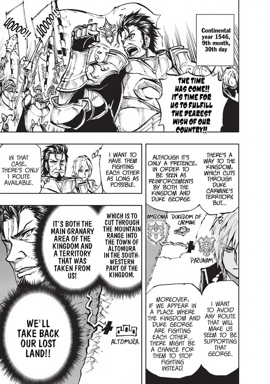 Genjitsushugisha no Oukokukaizouki 15 Page 1
