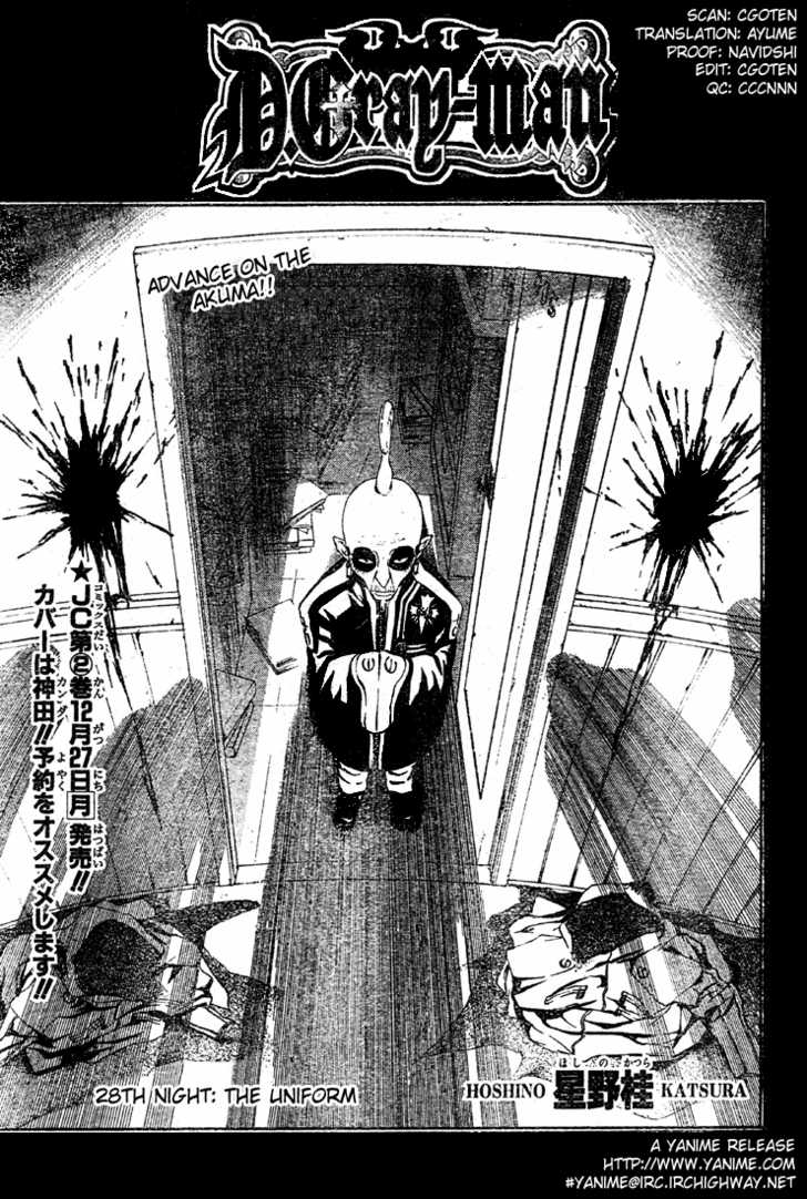 D.Gray-man 28 Page 3