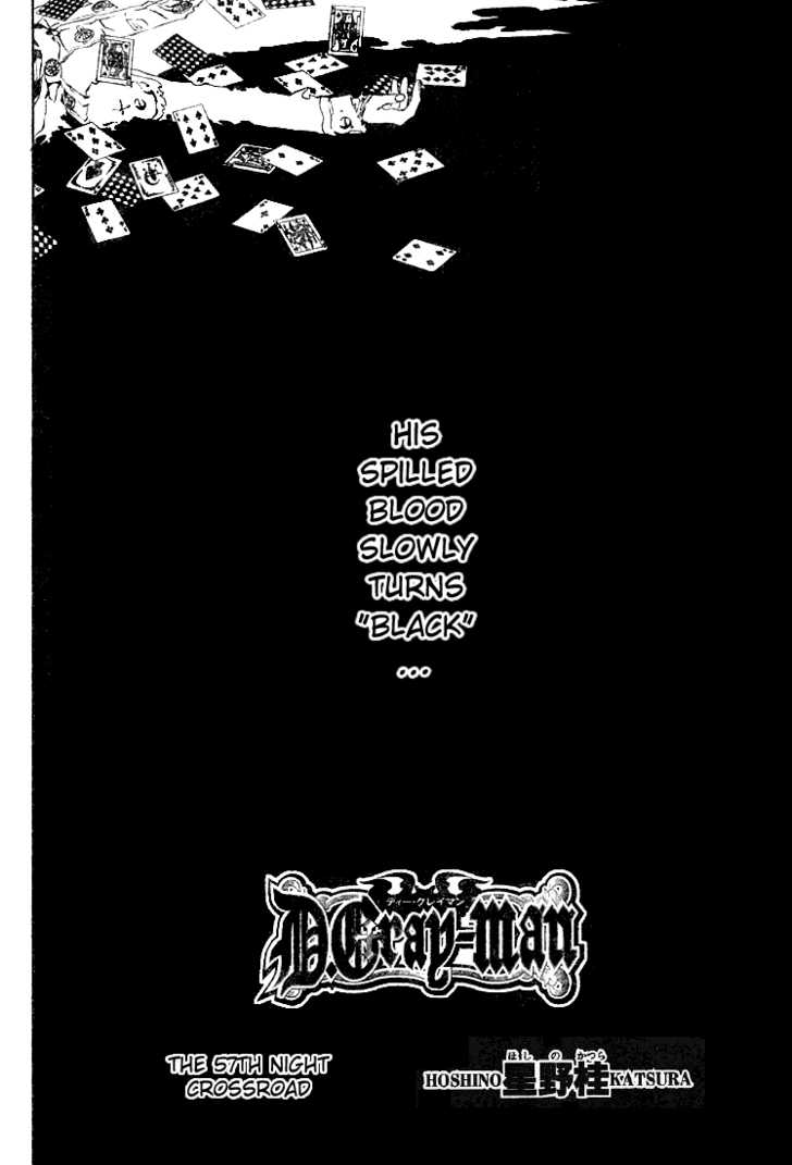 D.Gray-man 57 Page 2