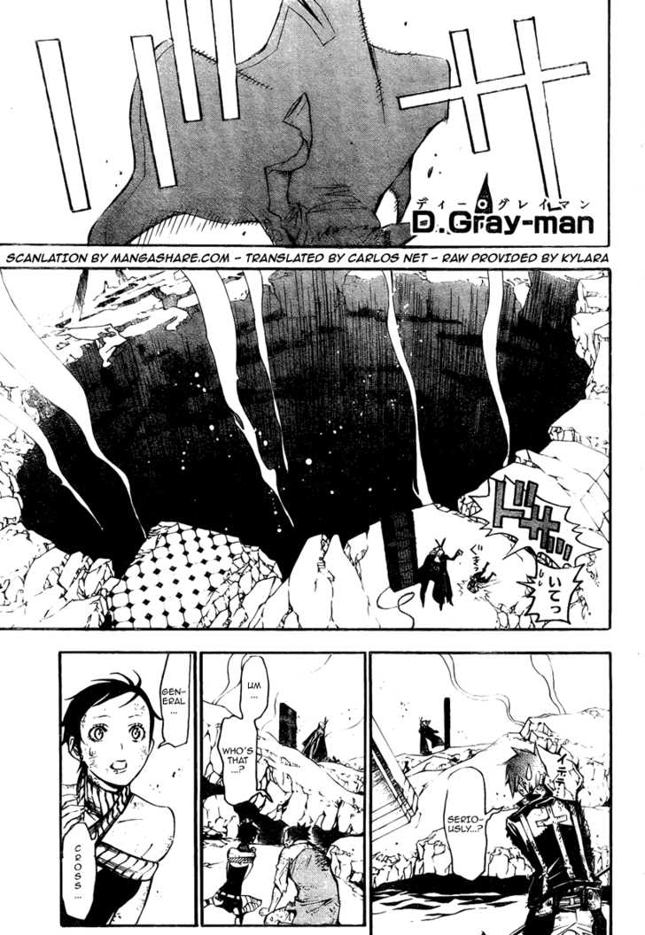 D.Gray-man 128 Page 1