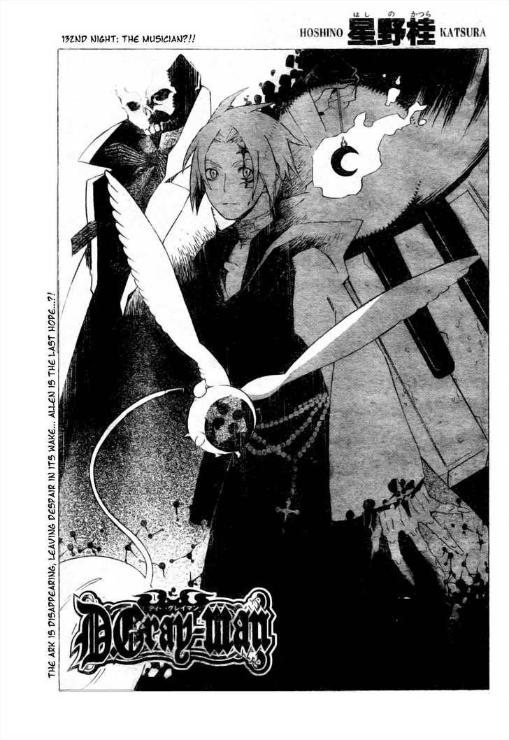 D.Gray-man 132 Page 2