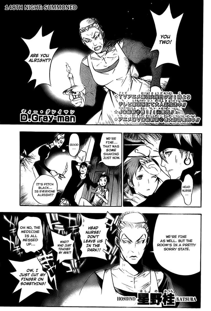 D.Gray-man 148 Page 1