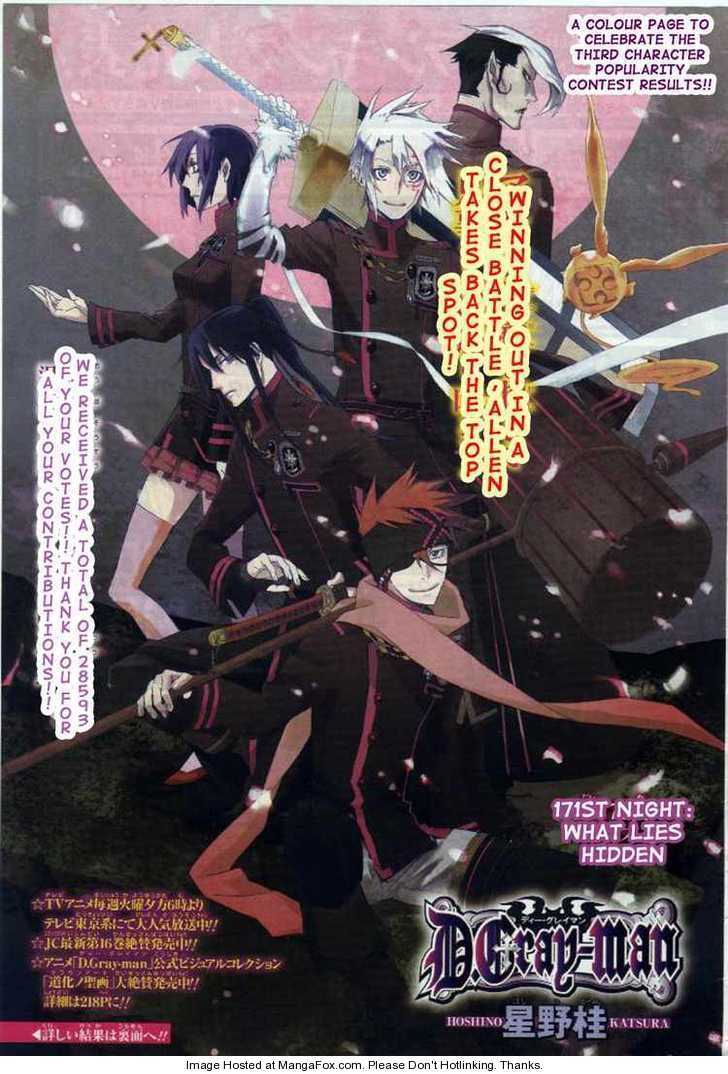 D.Gray-man 171 Page 1