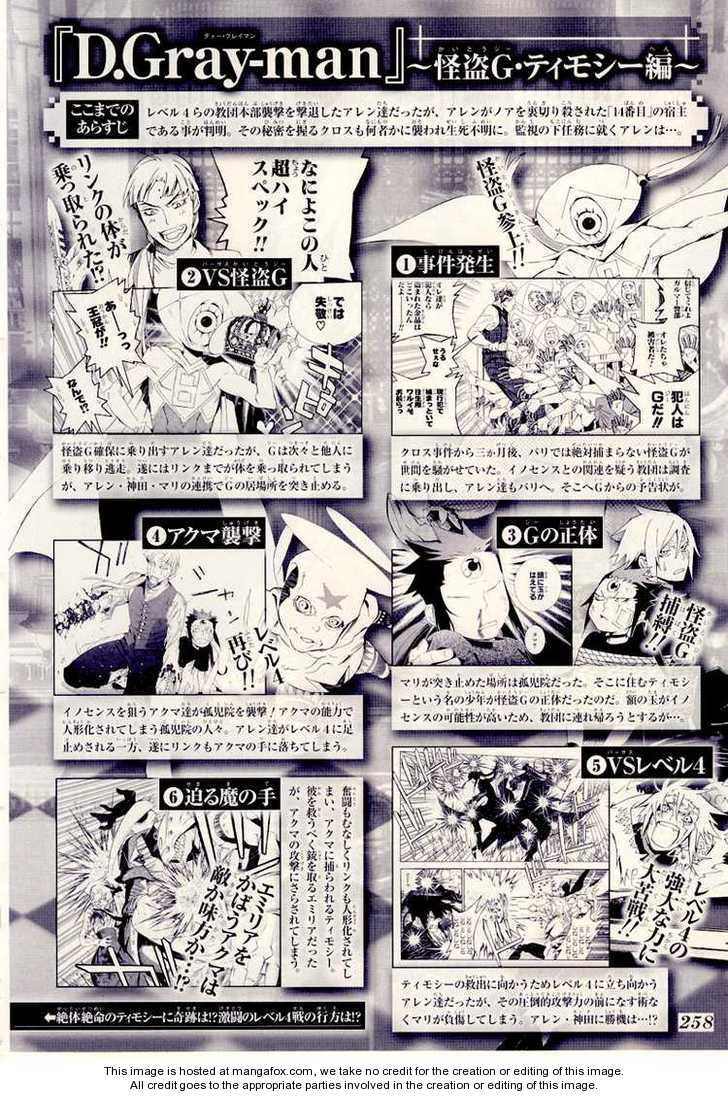 D.Gray-man 179 Page 2