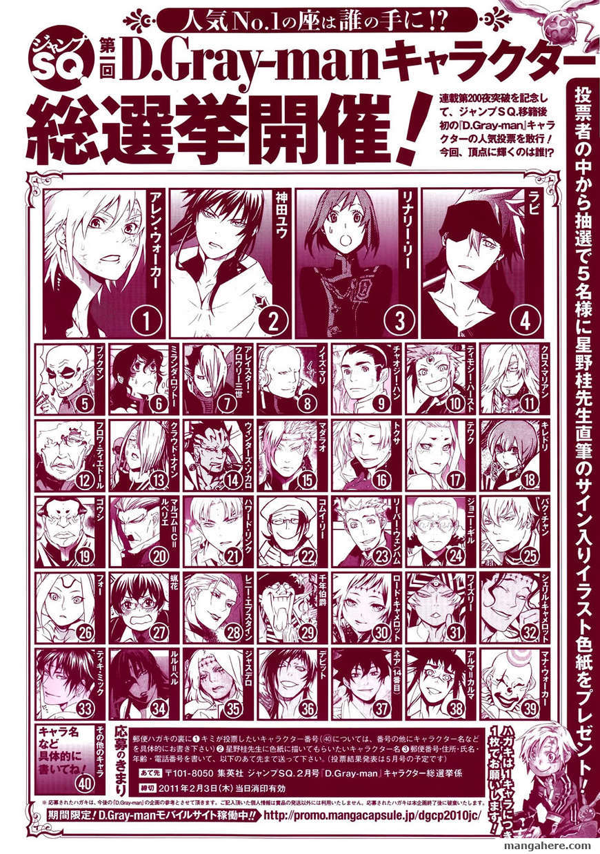 D.Gray-man 202 Page 2