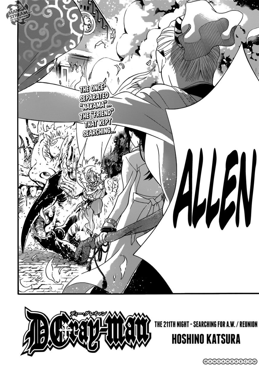 D.Gray-man 211 Page 3