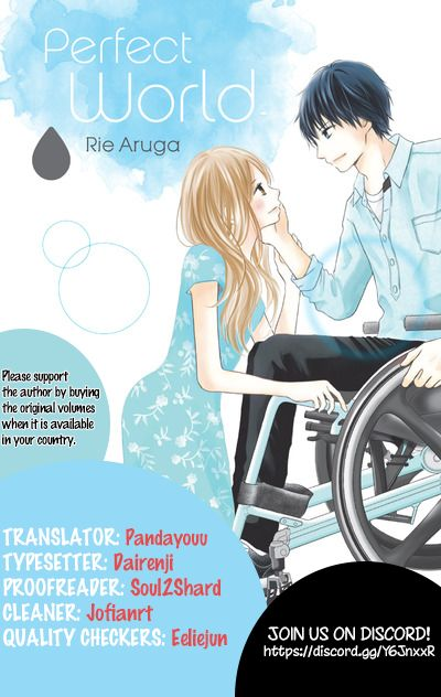 Perfect World (ARUGA Rie) 23 Page 1