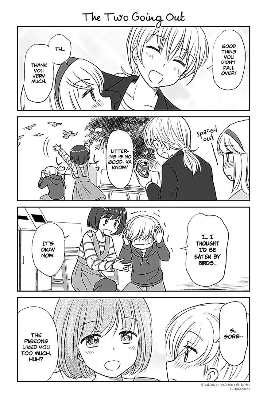 Otome Danshi ni Koisuru Otome 266 Page 1