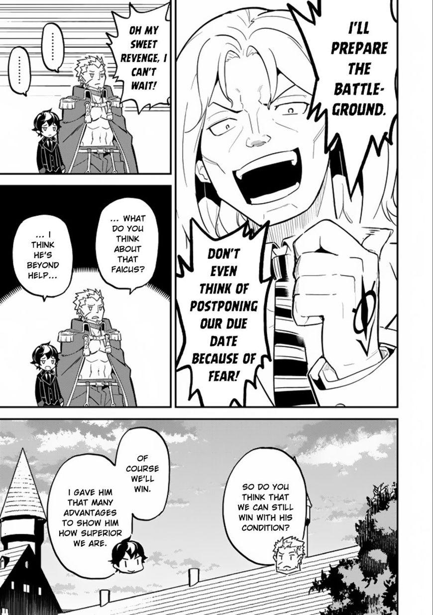Shikkaku Mon no Saikyou Kenja 16.2 Page 3