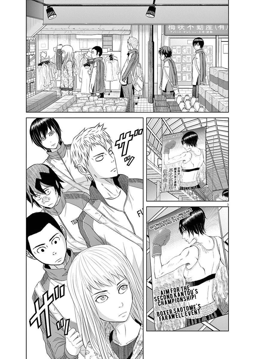 Saotome Girl, Hitakakusu 3 Page 2