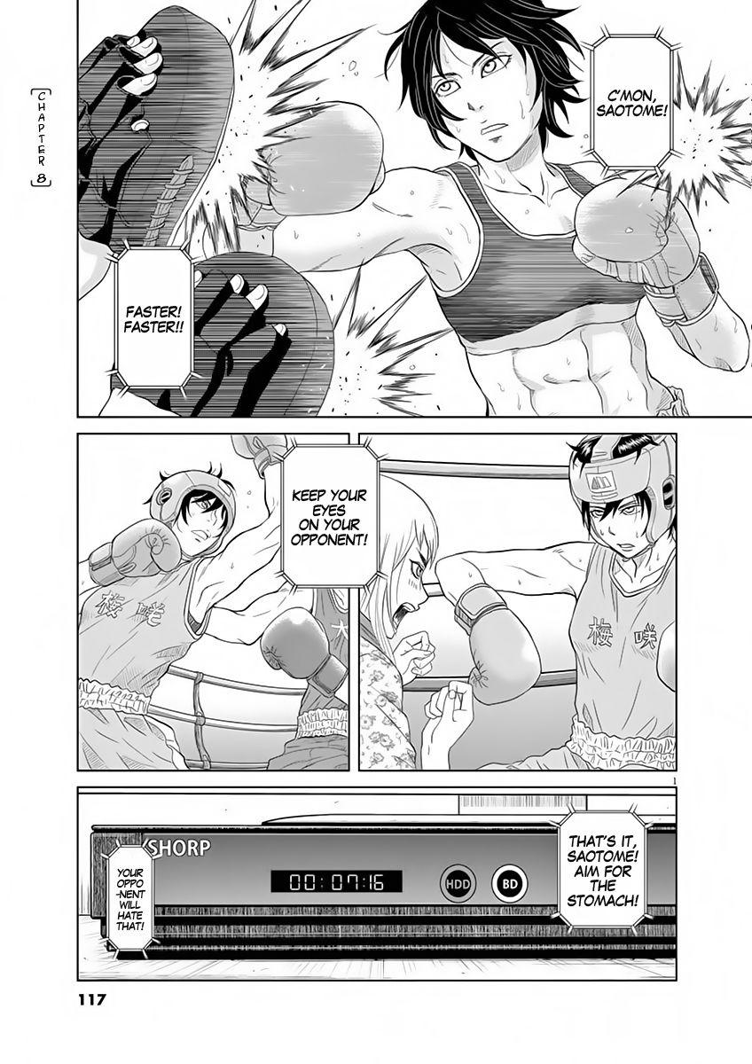 Saotome Girl, Hitakakusu 8 Page 1