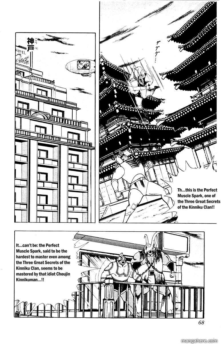 Kinnikuman 339 Page 2