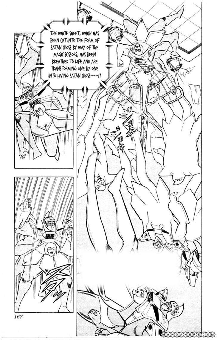 Kinnikuman 344 Page 1
