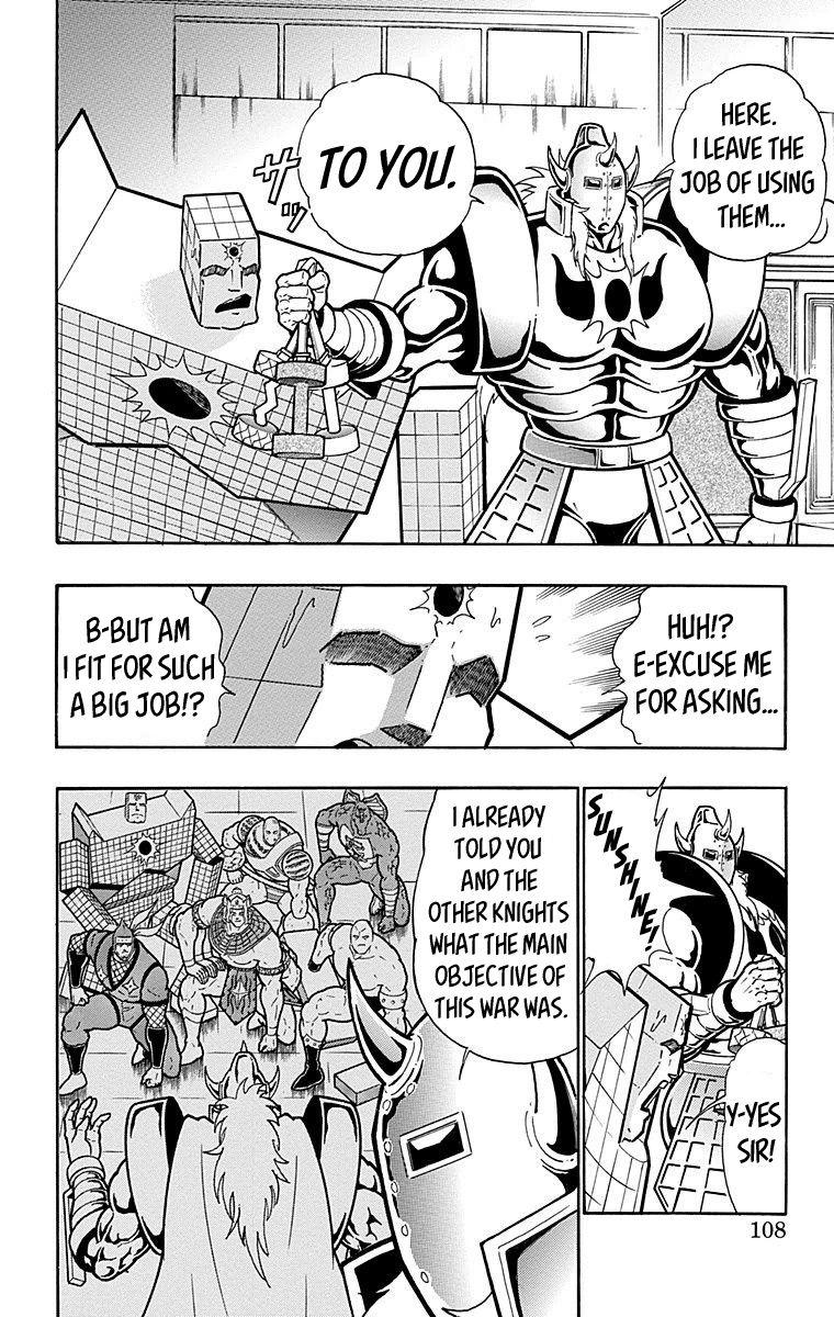 Kinnikuman 559 Page 2