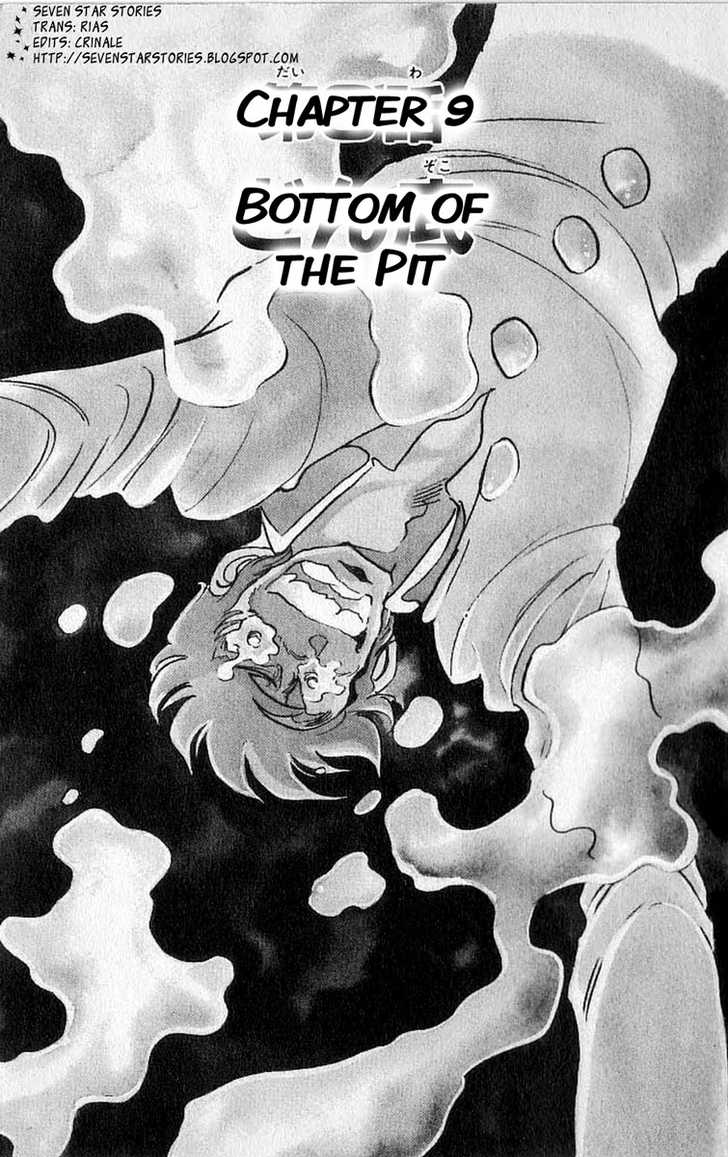 Gyakkyou Nine 9 Page 1