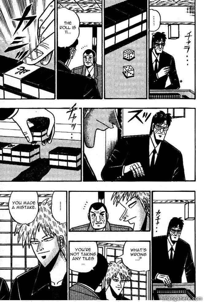 Akagi 43 Page 3