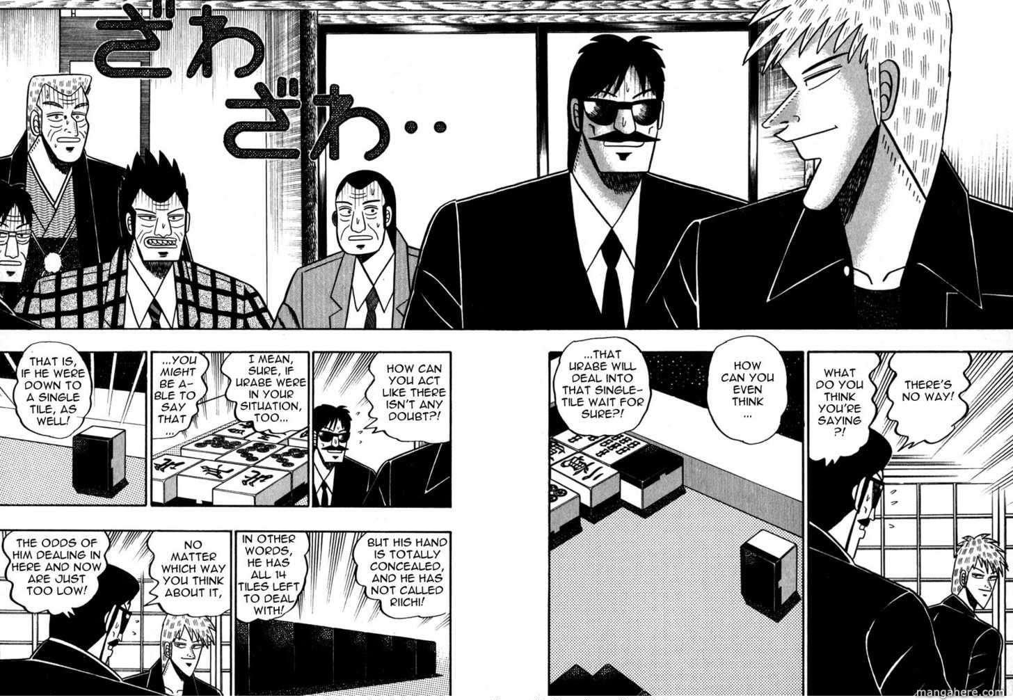 Akagi 48 Page 2
