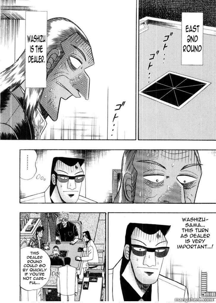Akagi 95 Page 2