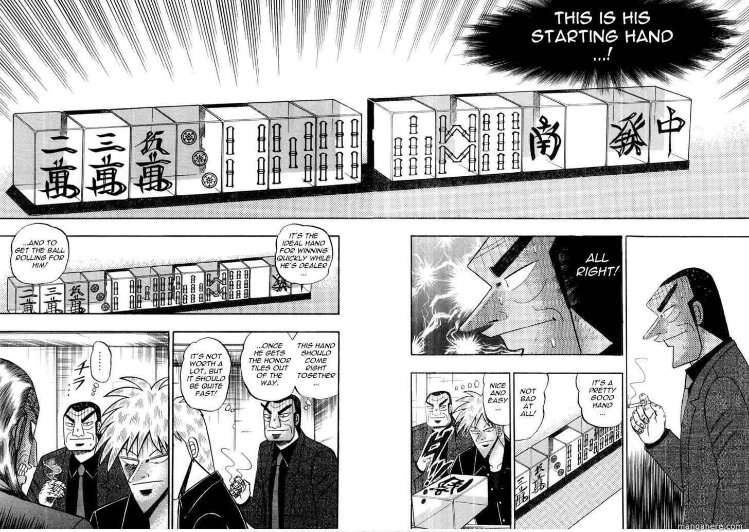 Akagi 112 Page 3