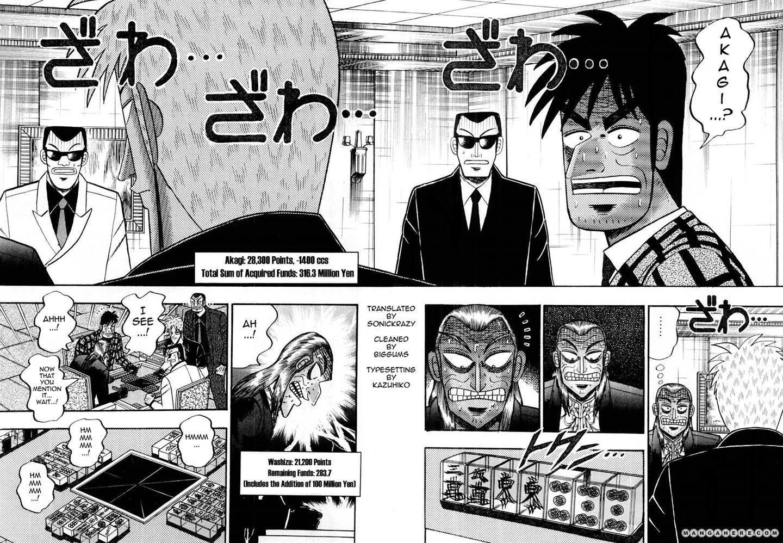 Akagi 119 Page 2