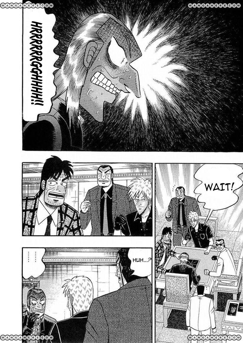 Akagi 141 Page 2