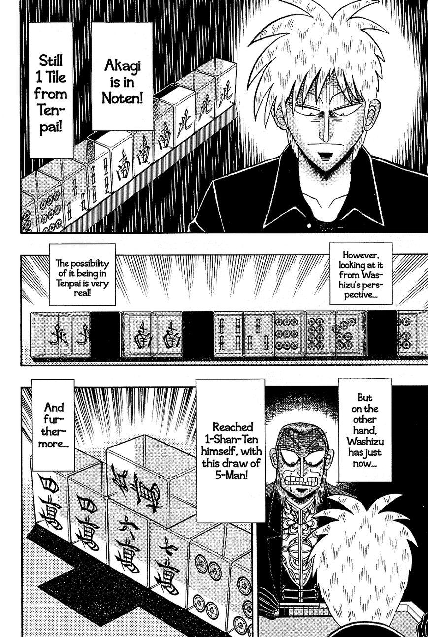 Akagi 183 Page 2