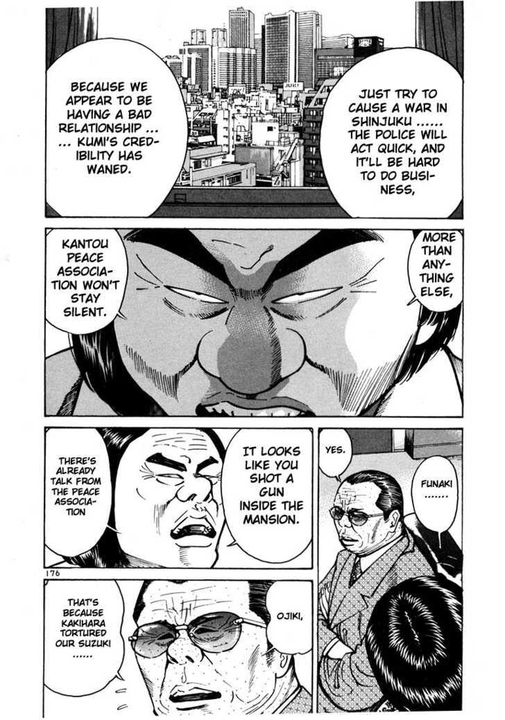 Ichi the Killer 20 Page 2