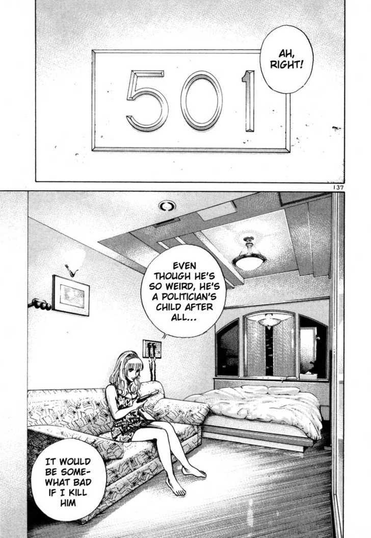 Ichi the Killer 101 Page 1