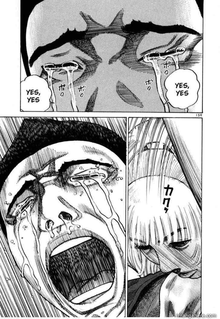 Ichi the Killer 102 Page 3