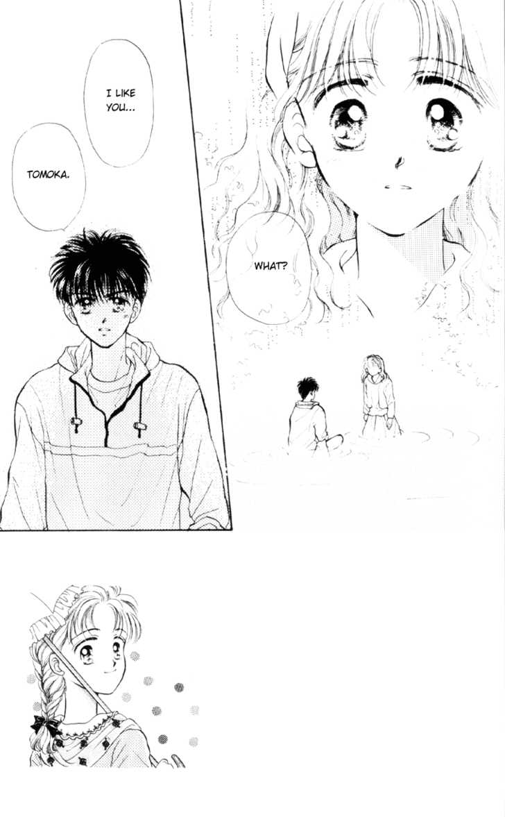 Anata to Scandal 9 Page 1
