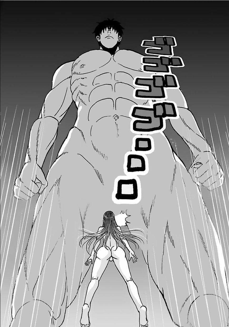 Makikomarete Isekai Teni suru Yatsu wa, Taitei Cheat 15.2 Page 1