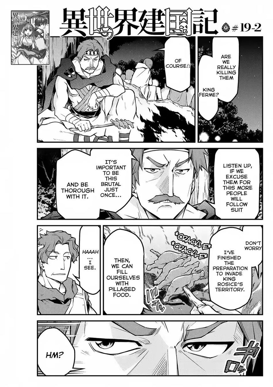 Isekai Kenkokuki 19.2 Page 1