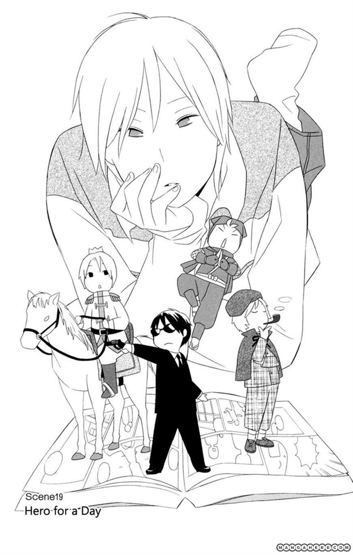 Kimi to Boku 19 Page 1
