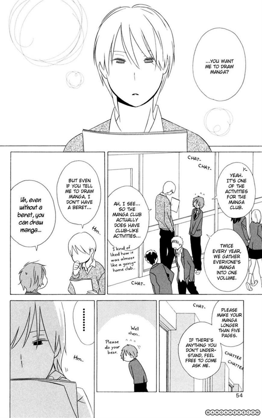 Kimi to Boku 19 Page 2