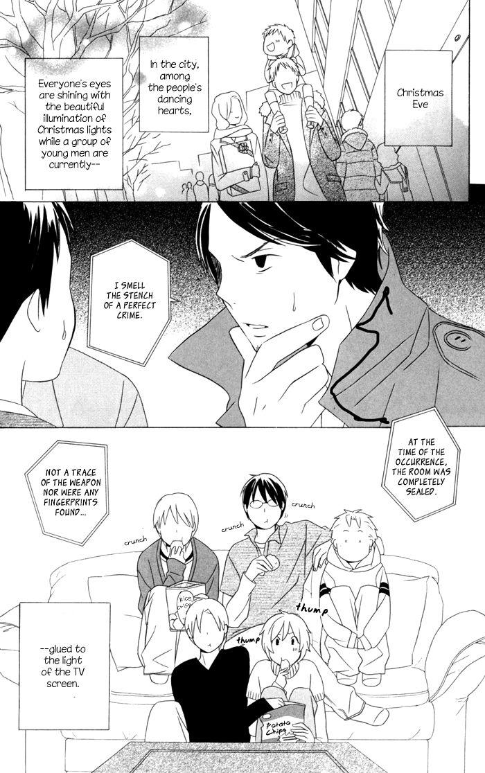 Kimi to Boku 21 Page 2