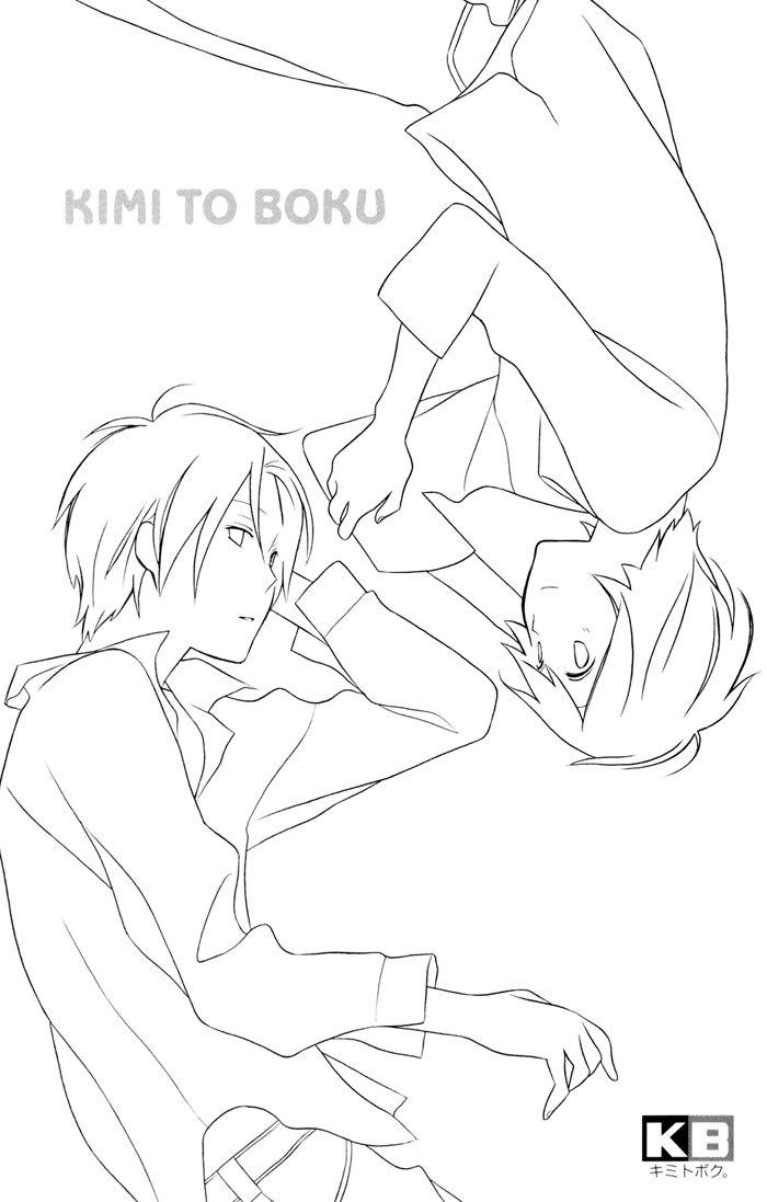 Kimi to Boku 23 Page 2