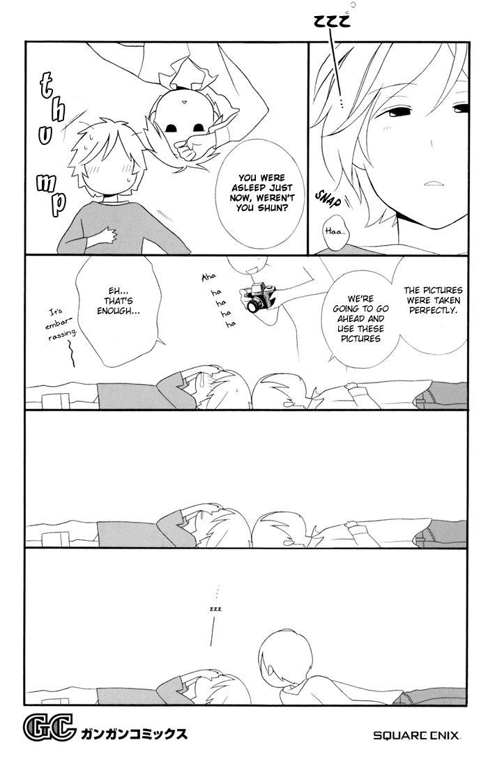 Kimi to Boku 23 Page 3