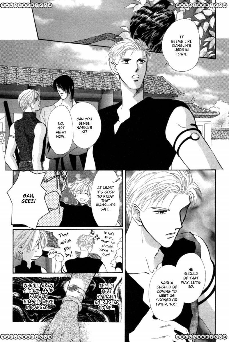 Jinjuu Houretsuden 20 Page 3