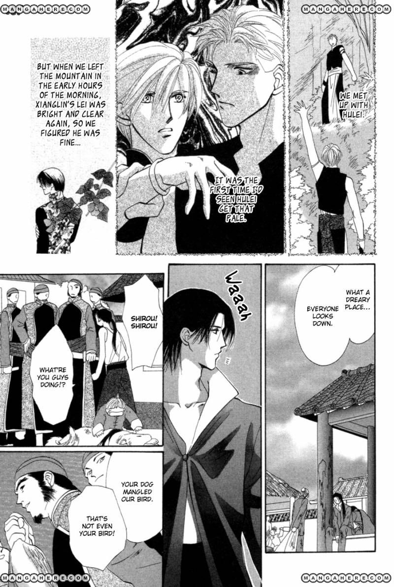 Jinjuu Houretsuden 20 Page 4