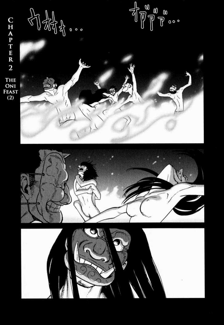 Karasuma Kyouko no Jikenbo 2 Page 3