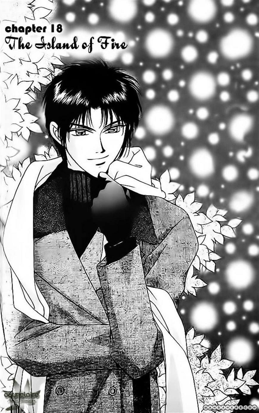 Tsuki no Umareru Yoru 18 Page 1