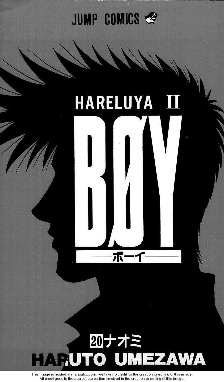 Hareluya II Boy 170 Page 1