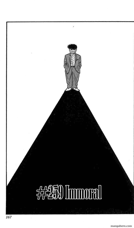Hareluya II Boy 259 Page 2